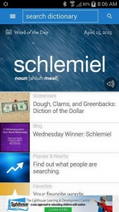 Dictionary.com - Schlemiel - Word of the Day